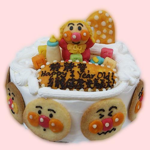 Anpanman Cake Hk
